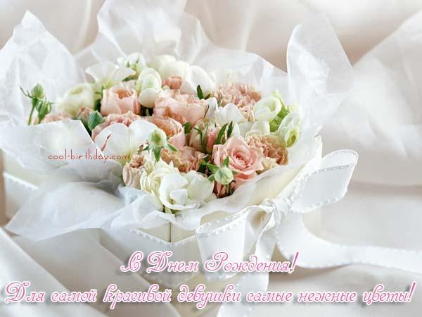 Поздравления на свадьбу нежные